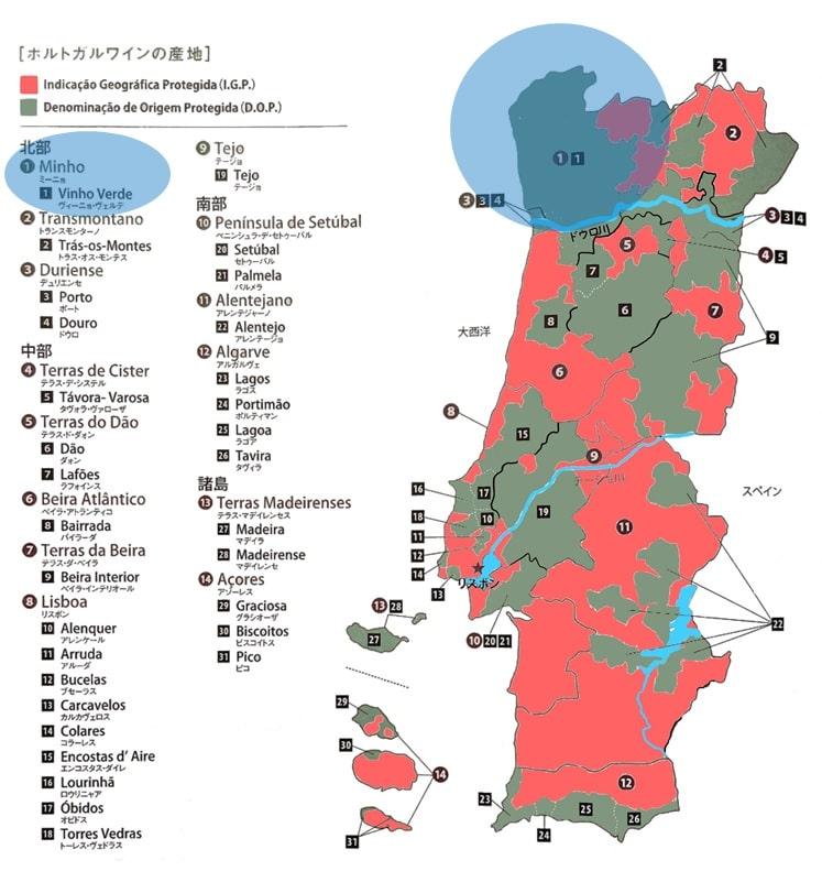 ヴィーニョヴェルデ地図