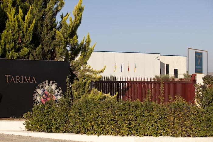 ヴォルヴェール工場