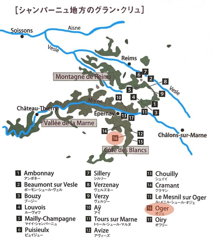 シャンパーニュワイン地図