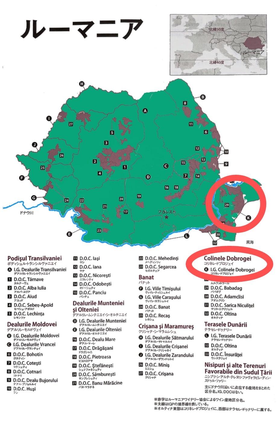 ドブロジェ地区