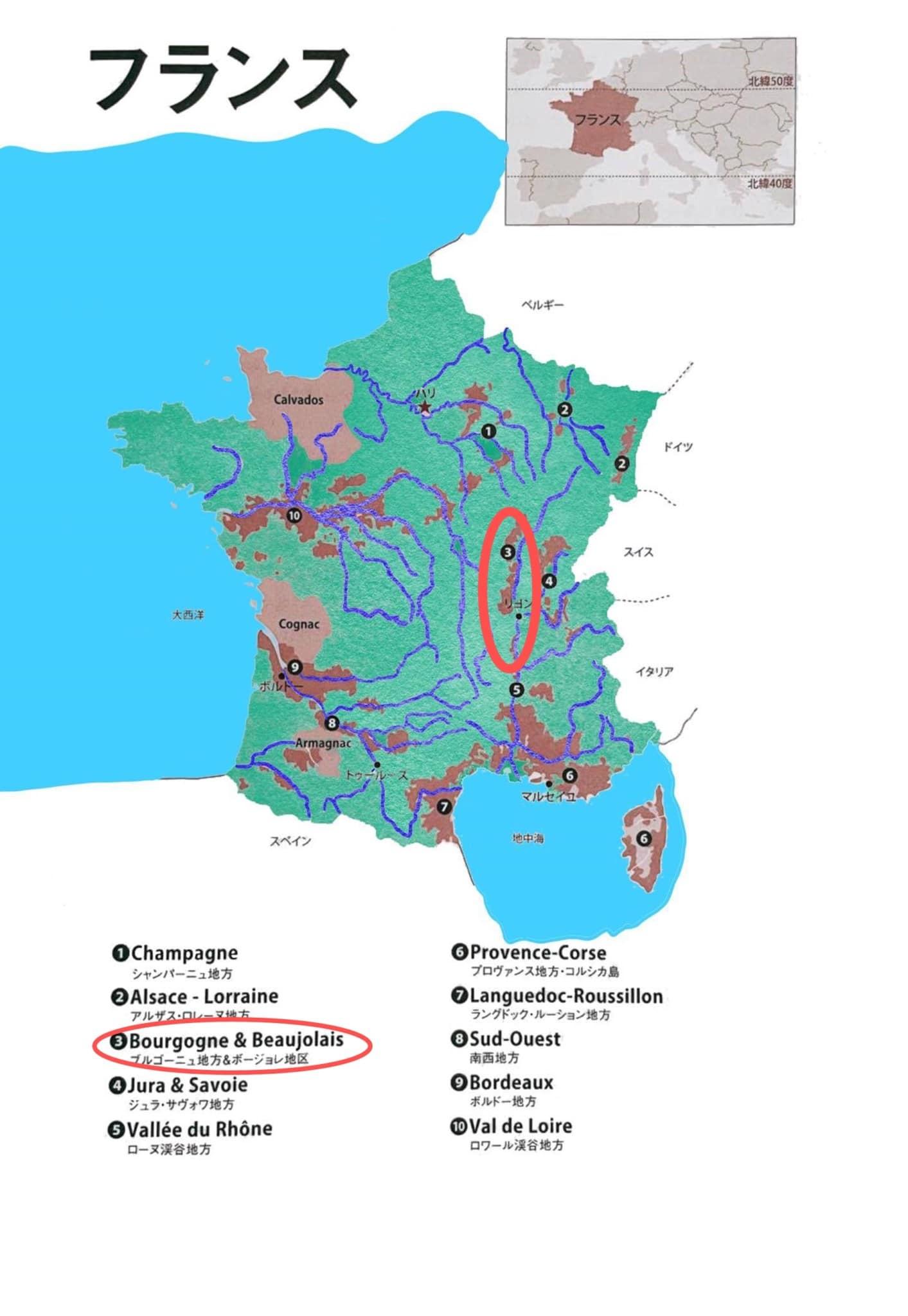 ブルゴーニュ地方地図